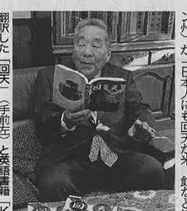 Mr. Harada